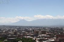 Հայաստանն այսօրվանից անցնում է բուն ամառային ռեժիմի. եղանակի տեսություն