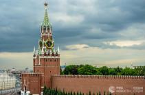 Песков: Конкретных наработок по встрече Путина и Трампа на саммите G20 пока нет