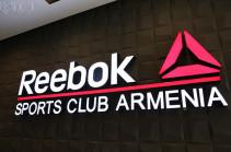 Հունիսի 30-ից Հայաստանում կբացվի «Ռիբոկ» սպորտային համալիրը. արժեքը կազմել է 23 միլիոն եվրո