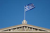 ԱՄՀ-ն հաստատել է Հունաստանին 1,6 միլիարդ եվրոյի հատկացումը