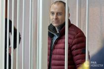 ՌԴ արդարադատության նախարարությունը պատրաստ է զբաղվել Լապշինի փոխանցման հարցով