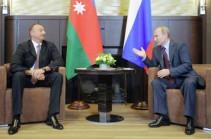 Путин - Алиеву: Мы поищем пути решения сложных региональных проблем