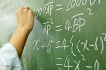 Մաթեմատիկայի միջազգային օլիմպիադայում Հայաստանի դպրոցականները զբաղեցրել են 41-րդ տեղը