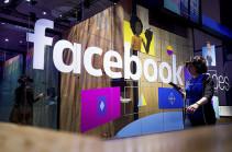 Facebook-ը մշակում է սեփական սմարթֆոն