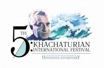 5-й Международный фестиваль Хачатуряна будет посвящен 200-летию Айвазовского