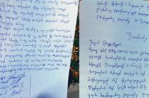 Պահանջագիր «Սասնա ծռերի» գործով դատավորին (լուսանկարներ)