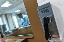 «Մոսկվա» առևտրի կենտրոնի մոտ միգրանտներ են ձերբակալվել