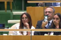 Би-би-си: Когда отец-президент выступает с трибуны ООН, а дочь не слушает