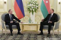 ՌԴ ԱԳՆ-ն տարակուսանք է հայտնել «Համառուսական ադրբեջանական կոնգրես»–ի փակման պատճառով Ադրբեջանի դիրքորոշման կապակցությամբ