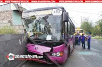 Երևանում ավտոբուսը բախվել բետոնե պատին. 10 հոգի վիրավոր է