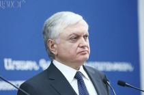 Цитаты и комментарии относительно возврата ряда территорий Азербайджану оторваны от контекста – глава МИД Армении