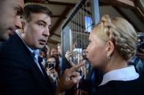Սաակաշվիլին մեղավոր է ճանաչվել Ուկրաինայի սահմանն ապօրինաբար հատելու համար
