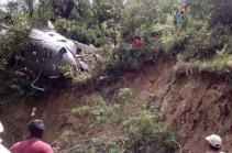 Մեքսիկայում մարդասիրական օգնություն հասցնող ուղղաթիռ է կարծանվել