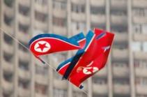 В КНДР произошло землетрясение, которое может быть последствием взрыва