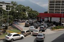Վենեսուելայում բենզինի հսկայական հերթեր են գոյացել
