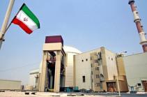 СМИ сообщили об успешном испытании Ираном баллистической ракеты