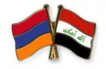 В Ереване стартует четвертое заседание армяно-иракской межправительственной комиссии