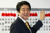 Իշխող կոալիցիան հաղթել է Ճապոնիայի ընտրություններում