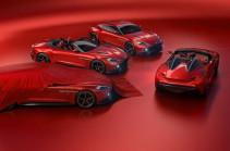 Aston Martin-ը ցուցադրել է սպորտային ունիվերսալ