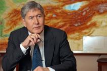 В Киргизии приняли закон о денонсации соглашения с Астаной о помощи в ЕАЭС