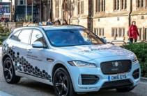 Բրիտանիան սկսել է փորձարկել առաջին առանց վարորդի Jaguar և Range Rover ավտոմեքենաները