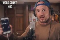 Американский рэпер прочитал 400 слов за минуту (Видео)
