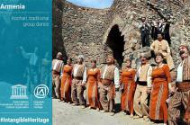 Армянский танец Кочари внесен в список нематериального культурного наследия ЮНЕСКО