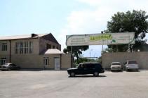 «Արտֆուդ» գործարանի բաժնետոմսերի 75 տոկոսը վաճառվել է