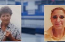 Հրազդանի 49-ամյա ու 27-ամյա բնակչուհիները որոնվում են որպես անհայտ կորած (Տեսանյութ)