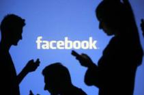 Facebook-ն ընդունել է, որ սոցցանցը վնասակար է