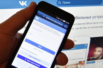 США обвинили ВКонтакте в нарушении прав собственности