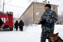 Число пострадавших в школе в Перми увеличилось до 15 человек