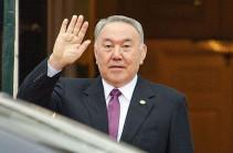 Назарбаев прибыл в США
