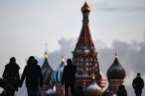 Россияне доверяют Белоруссии, Казахстану и Армении