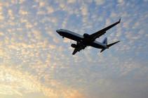 ԱՄՆ-ում ինքնաթիռը հարկադիր վայրէջք է կատարել գերլցված զուգարանների պատճառով