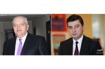 Министр внутренних дел Грузии посетит Армению