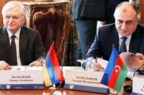 Встреча глав МИД Армении и Азербайджана в Кракове завершилась