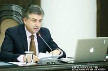 Премьер Армении примет участие в работе Всемирного экономического форума в Давосе