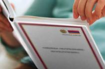 Անվտանգության խորհուրդը ղեկավարելու է վարչապետը. նոր նախագիծ է ներկայացվել