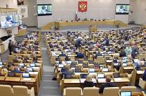 ՌԴ Պետդուման հավանություն է տվել Ղրղզստանի 240 մլն դոլար պարտքի դուրսգրմանը