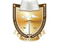 Լոռու մարզի փաստաբանները մեկօրյա նախազգուշական բողոքի ակցիա կիրականացնեն