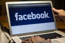 Facebook откроет три учебных центра в странах ЕС