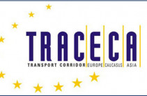 Կքննարկվի Եվրոպա-Ասիա-Կովկաս միջազգային տրանսպորտային միջանցքի զարգացման  ծրագիրը