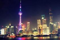 Չինաստանում 2018 թվականին կիրականացվեն 1.6 տրիլիոն դոլար արժողությամբ ներդրումային ծրագրեր