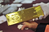 Международные резервы России выросли на $2,9 млрд