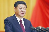 Си Цзиньпина переизбрали председателем КНР