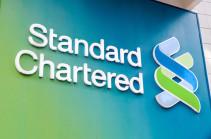 Standard Chartered-ը փողերի հակալվացման կանոները խախտելու համար տուգանվել է