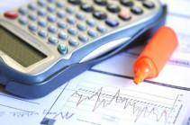 Տնտեսական ակտիվության ցուցանիշը 2018-ի փետրվարին, 2017-ի փետրվարի նկատմամբ, կազմել է 7.3 տոկոս