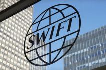 «Գազպրոմբանկը» և «Ռոսնեֆտը» պատրաստ են հրաժարվել SWIFT-ից