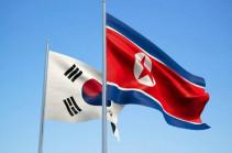 Лидеры КНДР и Южной Кореи могут принять декларацию о денуклеаризации